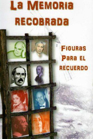 La memoria recobrada (2015)